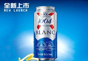 嘉士伯凯旋1664白啤酒