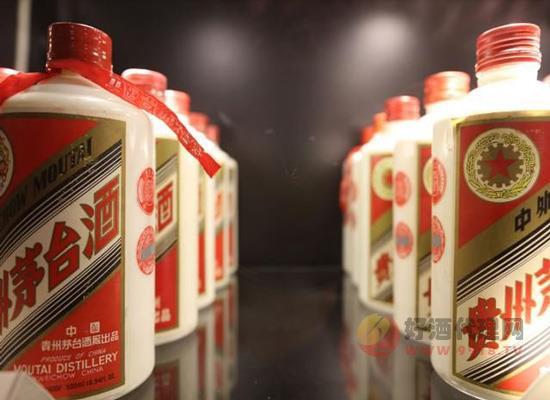 """经常喝酒的你,知道""""贵州茅台酒""""与书法家麦华三的故事吗?"""