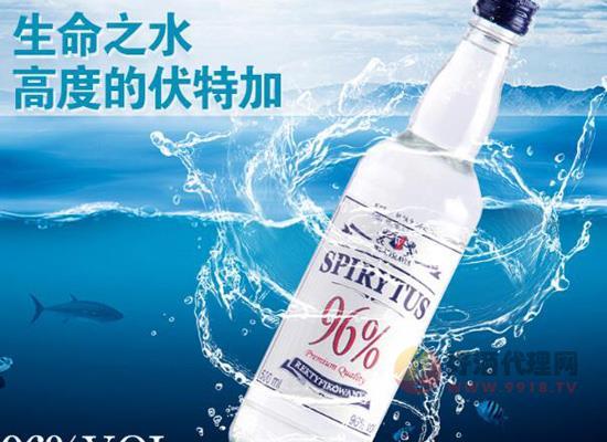 96度生命之水伏特加多少一瓶?轰趴聚会必备款