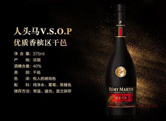 """人头马VSOP375ml价格,""""酒""""好这一口,小瓶装更精致"""