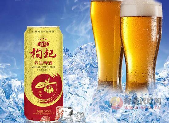 山晨枸杞养生啤酒500ml价格,可以温着喝的养生啤酒