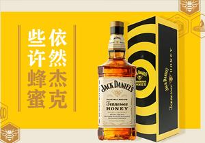 杰克丹尼蜂蜜酒