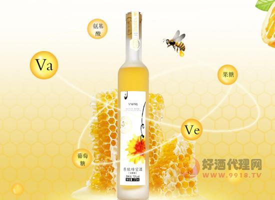 同仁堂蜂蜜酒这个品牌怎么样,做代理加盟有前途吗?