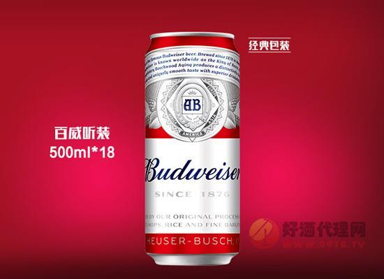 百威啤酒好喝吗?纯生口感很顺滑,喝过不想喝别的品牌