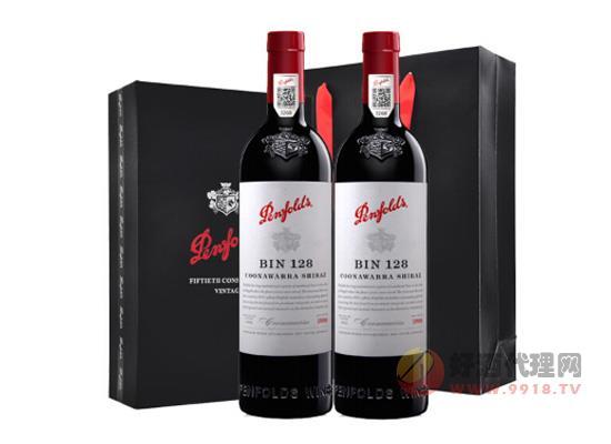 轻奢聚会选大品牌进口红酒 奔富红酒128价格表一览