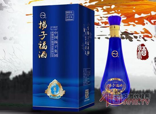安徽扬子福酒业有限公司 白酒