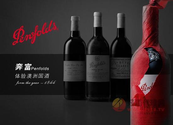 品味澳洲奢侈红酒的怦然心动 奔富红酒707价格表汇总