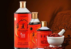 宁夏红枸杞酒-每天喝一点,健康多一点