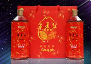 宁夏红枸杞酒礼盒装
