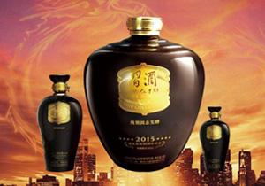 贵州习酒黄酒1号
