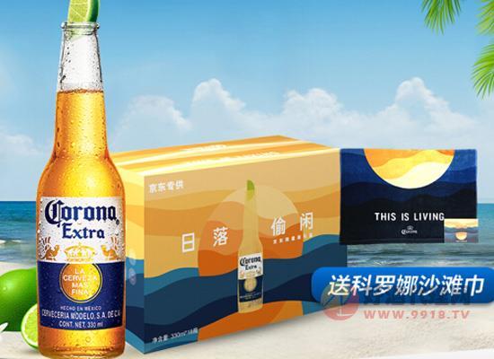 科罗娜啤酒330ml的12瓶、18瓶、24瓶箱装价格差多少?