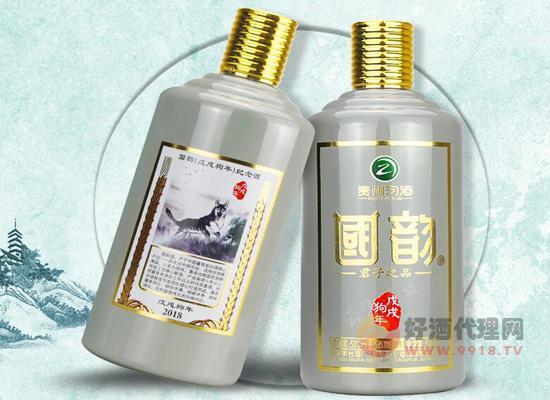 貴州習酒生肖酒價格,國韻戊戌狗年紀念酒,大品牌很精致