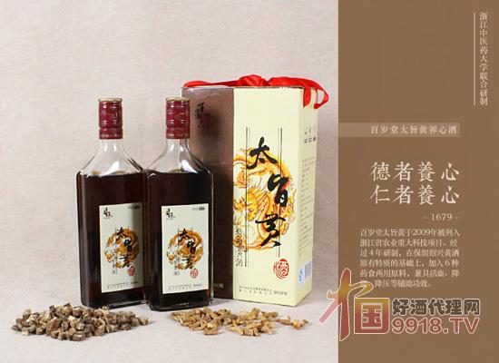 绍兴市百岁堂酒业有限公司 黄酒