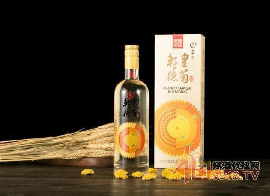 丽水市轩德皇菊开发有限公司 酒