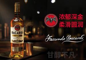 百加得(Bacardi ) 洋酒 金朗姆