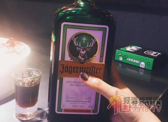 野格利口酒