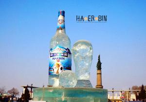 哈尔滨啤酒瓶装