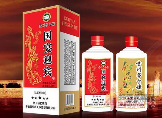 贵州省仁怀市茅台镇统将天下酒业有限公司 白酒