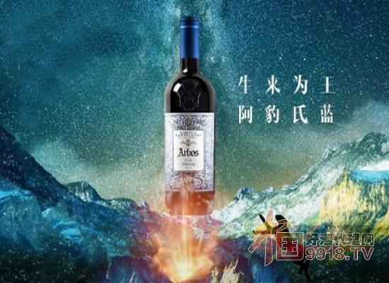 阿豹氏葡萄酒