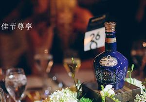 皇家礼炮威士忌--佳节尊享