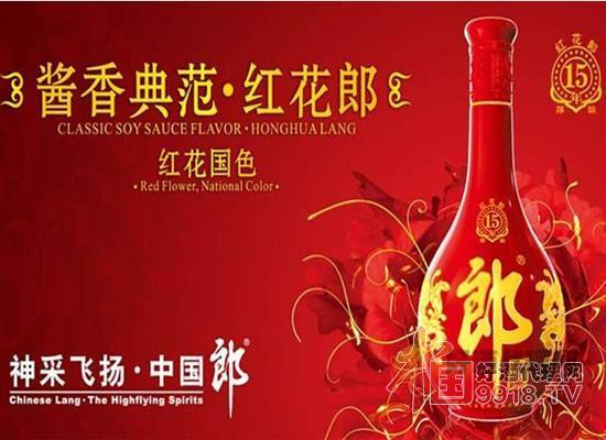 红花郎酱香型酒