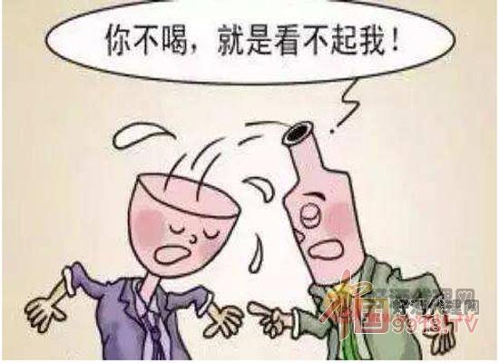 中国人喝酒思想图片