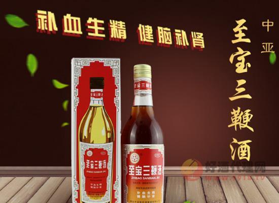 冬季男性滋補養生不容錯過:中亞至寶三鞭酒價格表一覽