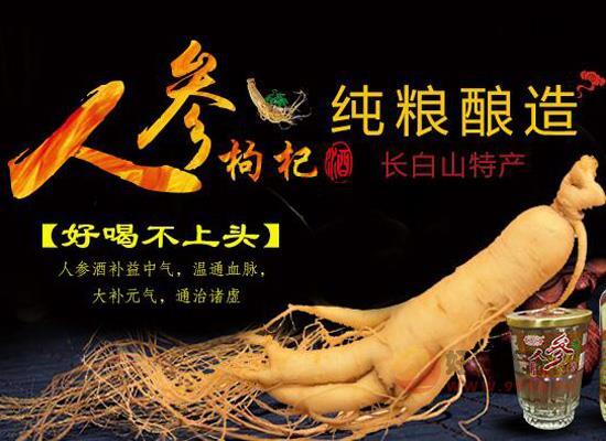 吉林省狼人谷酒业有限公司与好酒代理网风雨同舟,共创未来!