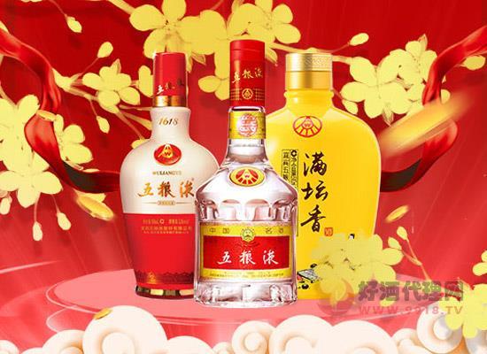 五粮液入选新华社民族品牌,成中国企业家博鳌论坛合作伙伴