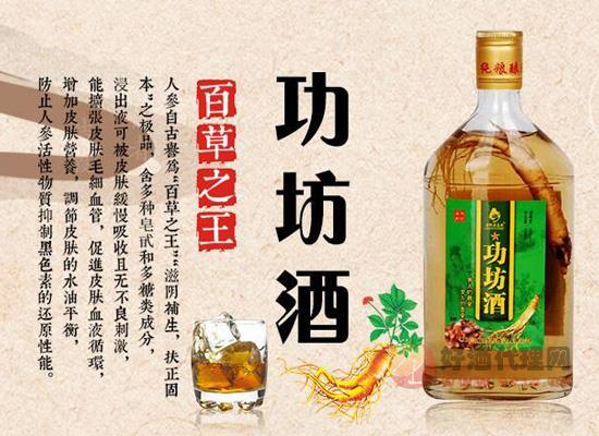 """欢迎""""百草之王""""黑龙江马功食品有限公司,入驻好酒代理网!"""