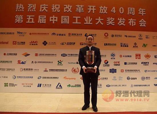 茅台酒脱颖而出,荣获中国工业大奖表彰奖