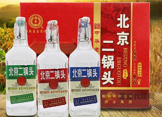 二锅头谁好喝,三款二锅头品牌你更喜欢谁?