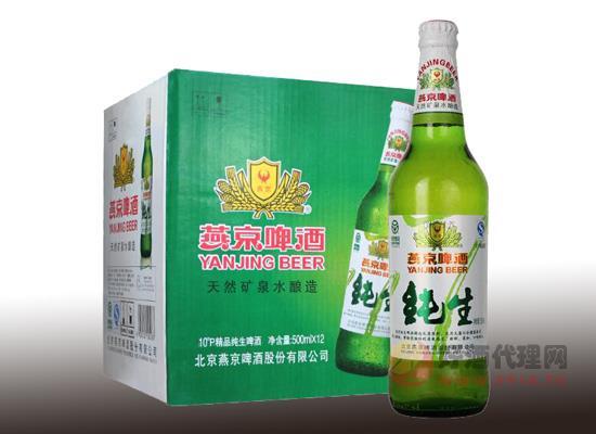 燕京啤酒多少钱一瓶?燕京精品纯生箱装价格