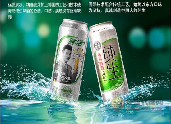 青岛啤酒价格怎么样?大罐青岛啤酒价格汇总