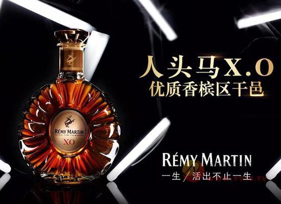 人頭馬xo酒多少錢一瓶?人頭馬洋酒xo700毫升價格