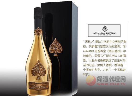 黑桃a香槟多少钱一瓶?黄金版香槟庆功酒750毫升价格