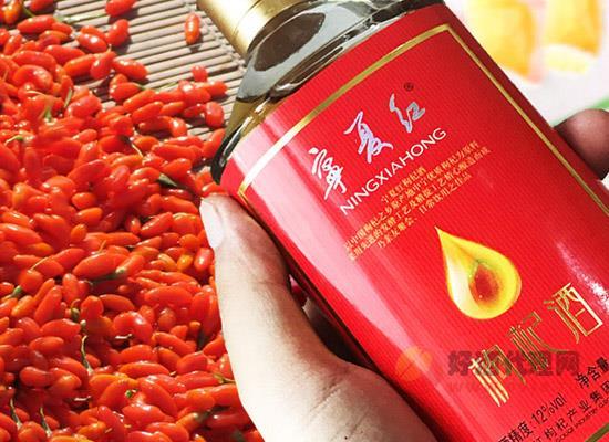 寧夏紅枸杞酒貴嗎?寧夏紅價格及產品展示