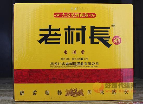 老村长酒42度450ml价格,物美价廉,简单幸福