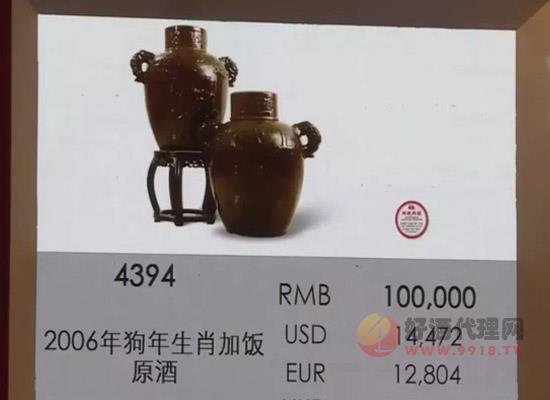 黄酒拍出528万元的高价,或将带领黄酒实现价值回归!