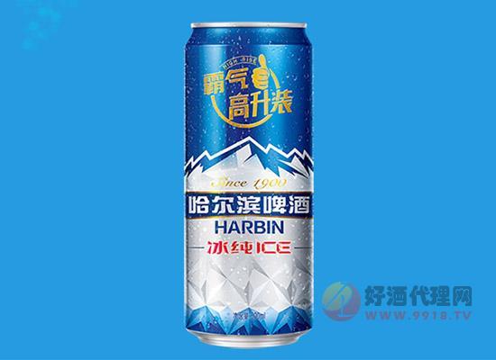 哈尔滨啤酒价格怎样?冰纯啤酒多少一箱?