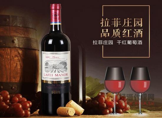 拉菲紅酒價格怎么樣? 法國進口拉菲紅酒多少錢一瓶?
