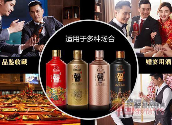 贵州知酒堂酒业销售股份有限公司 白酒