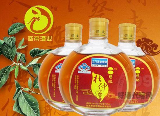 欢迎张家界圣帝酒业有限公司入驻好酒代理网,合作共赢!