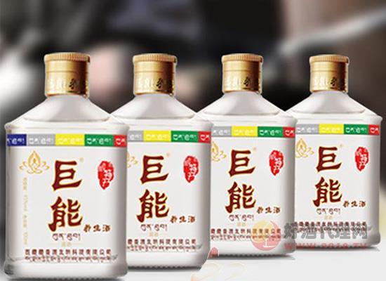 巨能养生酒招商,西藏藏香源生物科技有限公司联手好酒代理网,全面招商!