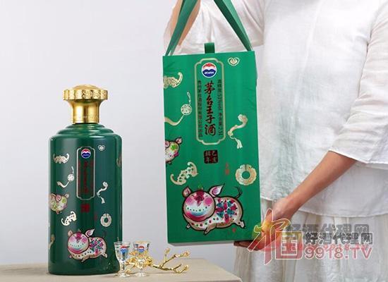 茅臺豬年生肖酒53度2.5L