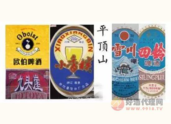 河南啤酒品牌有哪些?盘点曾经辉煌的河南啤酒品牌大全