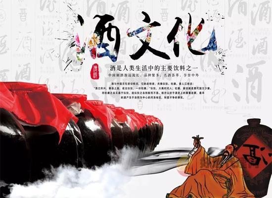 中国酿酒历史悠久 那中国酒文化你岂能不知