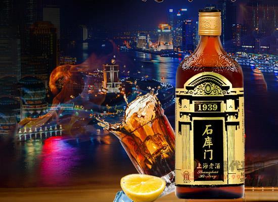 石庫門黃酒多少錢?傳承海派文化的文化價格貴嗎?