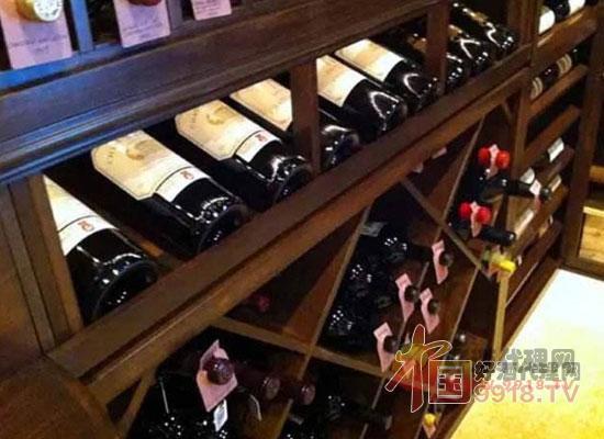 葡萄酒收藏