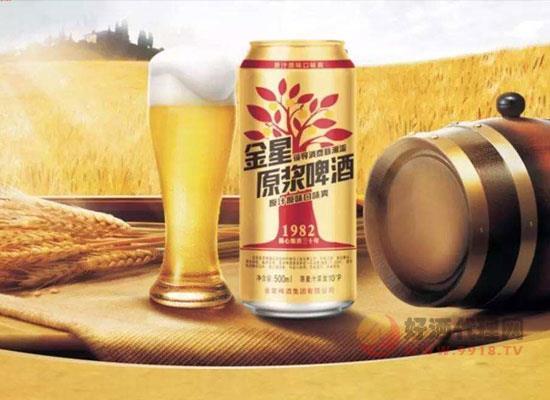 金星啤酒價格貴嗎?金星原漿價格及產品介紹